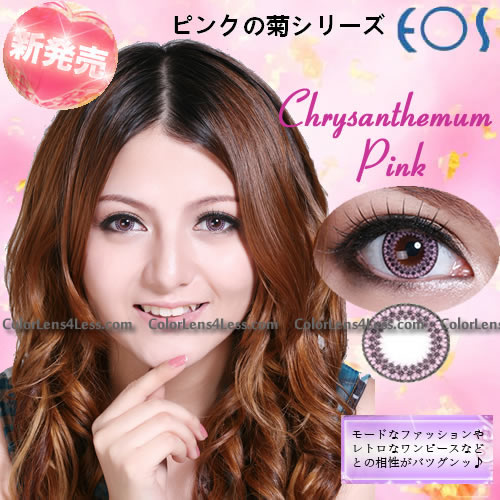 EOS Chrysanthemum Pink Colored Contacts (PAIR)
